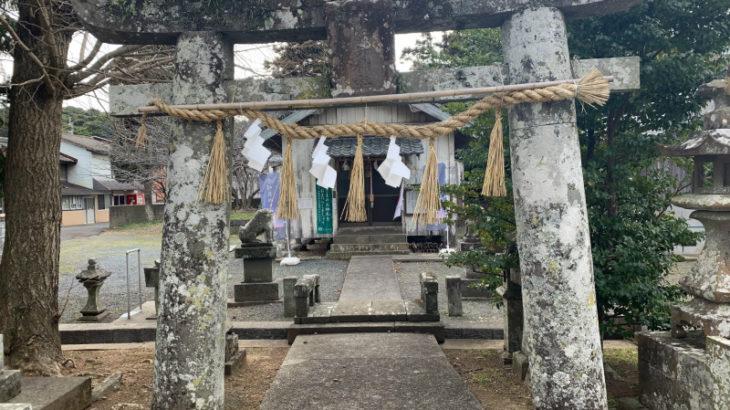 開運・商売繁盛の神様 弥佐支刀神社(みさきと)へのアクセスや行き方