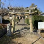 七郎神社までのアクセス・行き方