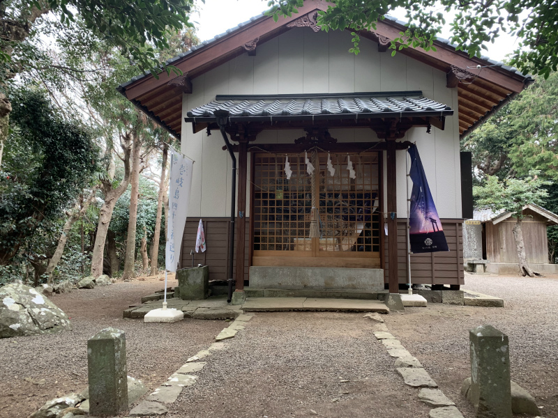 爾自(にじ)神社