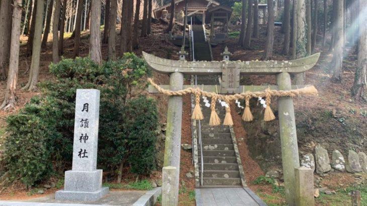 壱岐神社巡り 月讀(つきよみ)神社の行き方と御朱印