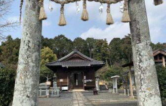 壱岐 国片主神社