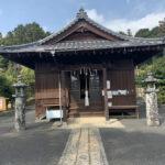 國片主(くにかたぬし)神社の行き方と御朱印