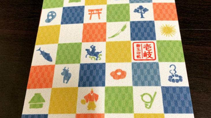 壱岐オリジナル御朱印帳が可愛くて人気な件