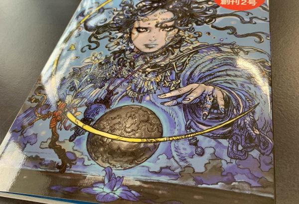 【壱岐限定】壱岐旅行で漫画カルチャー誌 COZIKIを買おう