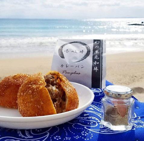 壱岐牛カレーパン