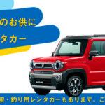 壱岐旅行 神社巡りにレンタカーは必要?お勧めの交通手段は?